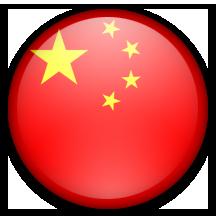 中文: 圣经真理