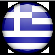 Ελληνικά: Βιβλικές Αλήθειες