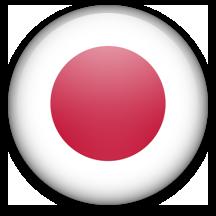 日本語: 聖書の事実