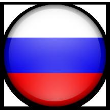 Русский: Библейские Истины